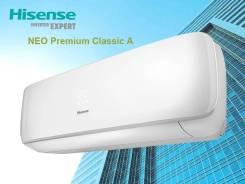 Кондиционер Hisense NEO Premium Classic A AS-10HR4Sydtg 25кв. м