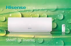 Кондиционер Hisense Smart DC Inverter 70 кв. м с монтажем за 64990