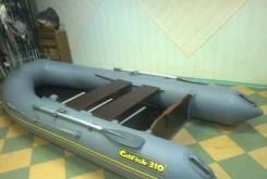 Catfish. Год: 2014 год, длина 3,10м., двигатель подвесной, 8,00л.с., бензин