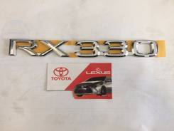 Эмблема. Lexus RX300, MCU38 Lexus LS350, MCU38, MCU33 Lexus RX330, MCU38, MCU33 Lexus RX350, MCU33, MCU38 Двигатель 3MZFE