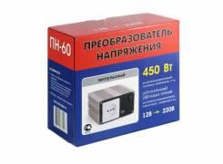 Преобразователь напряжения (инвертор) Орион ПН-60 (12-220В, 450Вт, USB) Россия