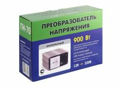 Преобразователь напряжения (инвертор) Орион ПН-70 (12-220В, 900Вт, USB) Россия