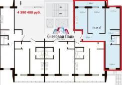 3-комнатная, улица Адмирала Горшкова 38 стр. 1. Снеговая падь, застройщик, 72кв.м. План квартиры