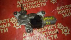 Моторчик заднего дворника. Toyota Ipsum, ACM21, ACM26W, ACM26, ACM21W Двигатель 2AZFE