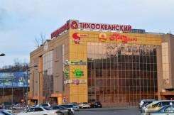 Торговая площадь в ТЦ Тихоокеанский. 70 кв.м., проспект Находкинский 36, р-н Тихоокеанская