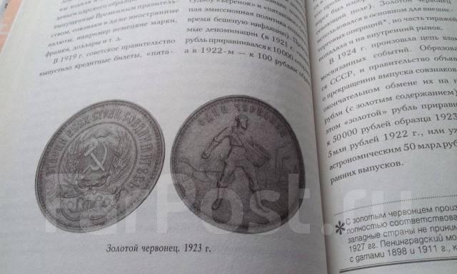 Монеты мира для коллекционера евро бумажные