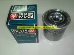 Фильтр топливный. Toyota Toyoace, WU90, WU93, WU95, WU85, WU75 Toyota Dyna, WU85, WU75, WU93, WU95, WU90 Mazda Parkway, WVL4B Mazda Titan, WG61K, WH69...