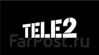 "Менеджер по работе с ключевыми клиентами. Специалист по корпоративным продажам. ООО ""Т2 Мобайл"" (Tele2). Владивосток"