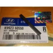 Шпонка шестерни коленвала K992360550 Hyundai Terracan,Kia Bongo, шт