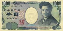 Иена Японская.