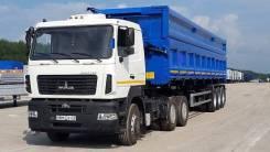 МАЗ 6430В9-1470-012. Продается седельный тягач , 12 000куб. см., 22 900кг.