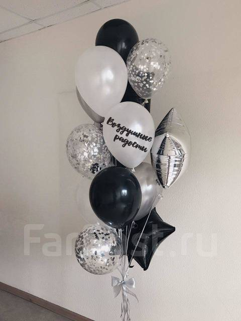 Воздушные шары в подарок мужчине купить наклейки на цветы в екатеринбурге