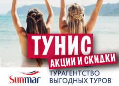 Тунис. Тунис. Пляжный отдых. Тунис - вылеты из Москвы. Акции, скидки, горящие туры!