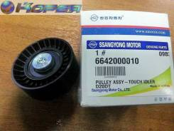 Натяжной ролик ремня ГРМ. SsangYong Actyon Sports SsangYong Kyron SsangYong Rexton SsangYong Actyon Двигатели: D20DT, D27DT