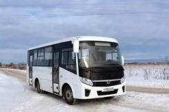 ПАЗ Вектор. Автобус ПАЗ 320405-04 Вектор Next, 4 430 куб. см., 25 мест