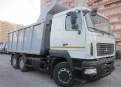 МАЗ 6501Н9-8430-000. Продается самосвал МАЗ 6501Н9-8420-000, 6 700куб. см., 20 000кг.