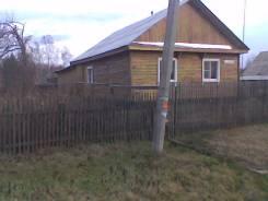 Продается, 35 км от города, с. Благодатное. 2 386 кв.м., собственность, электричество, вода, от частного лица (собственник)