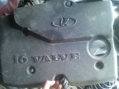 Крышка двигателя. Лада Калина Лада 2111, 2111 Лада 2112, 2112 Лада Калина Хэтчбек Двигатель BAZ2112