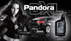 Установка автомобильных сигнализаций Pandora