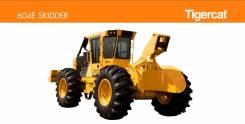 Tigercat. Скиддер 604 чокерный трелевочник, 6 700 куб. см., 18 500 кг., 12 700,00кг. Под заказ