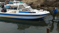 Yamaha Fish 24. Год: 1991 год, длина 7,20м., двигатель подвесной, 250,00л.с., бензин