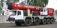 Автоэлектрик ремонт электрооборудования от Белаза до ОКИ.