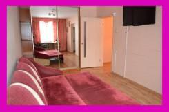 1-комнатная, улица Александра Шмакова 10. Курчатовский (Парковый, Северо-запад), 32 кв.м. Комната