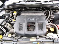 Защита двигателя пластиковая. Subaru Forester, SG5