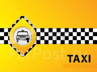 Водитель такси. Улица Пограничная 120а