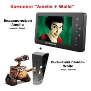 Видеодомофоны.