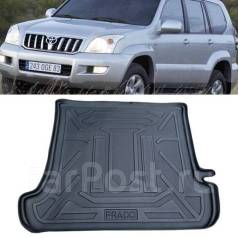 Коврик. Toyota Land Cruiser Prado. Под заказ