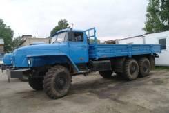 Урал 4320-0911-41. , 11 150 куб. см., 10 000 кг.