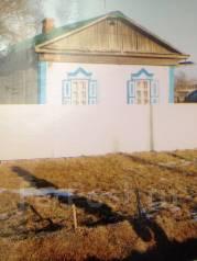 Продам дом в центре с. Черниговка с участком 15 соток. С. Черниговка, Полтавская, дом 63, р-н Черниговский, площадь дома 34 кв.м., электричество 5 кВ...