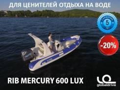 Mercury. Год: 2018 год, длина 6,00м., двигатель подвесной, 115,00л.с., бензин