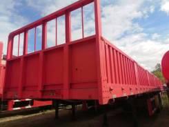 YANGJIA LHL 9400, 2014. Продается Бортовой полуприцеп, 60 000 кг.