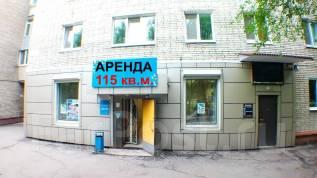 Сдадим в аренду помещение на 1-м этаже по адресу Ленина д. 131. 115 кв.м., улица Ленина 131, р-н центр. Дом снаружи