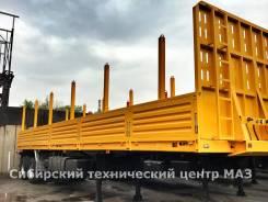 НовосибАРЗ. Полуприцеп от официального дилера, 35 000 кг. Под заказ