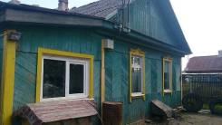 Продается дом с услугами. Улица Резервная 8а, р-н 5 км, площадь дома 45 кв.м., скважина, электричество 11 кВт, отопление электрическое, от агентства...