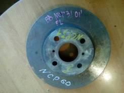 Тормозной диск передний, Toyota FunCargo/Vitz RS/Probox/BB/Will/Ist,NCP1#/2#/3#/6#/7#, 99-05