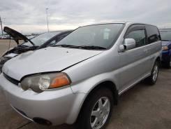 Honda HR-V. GH2, D16A