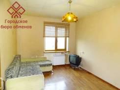 2-комнатная, улица Героев Варяга 6. БАМ, проверенное агентство, 50 кв.м. Интерьер