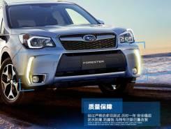 Ходовые огни. Subaru Forester, SJ, SJG, SJ5. Под заказ