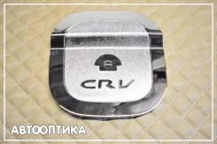 Крышка топливного бака. Honda CR-V, RE5, RE4, RE3, RE7 Двигатели: K24A, R20A2, K24Z4
