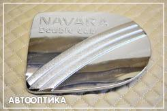 Крышка топливного бака. Nissan Navara