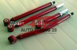 Рычаг подвески. Suzuki Jimny, JB43, JB43W