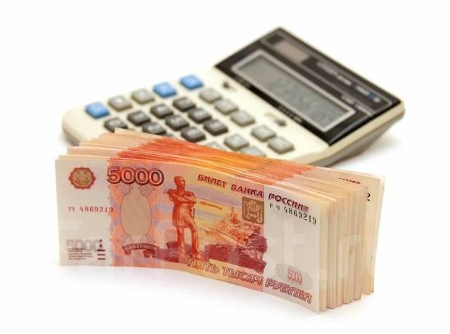 Займы без проблем во владивостоке промежуточные жилищные займы от жилстройсбербанк