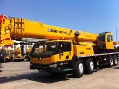 Xcmg. Автокран XCMG QY70KS, 70 000 кг., 59 м. Под заказ