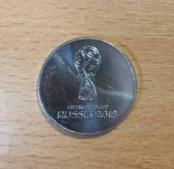 ОтличнаЯ Инвестиция №1 МонетА 25 Рублей