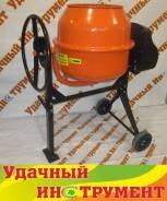 Бетоносмеситель (бетономешалка) Master БМ-160Т, 160 л, 750 Вт. Новый