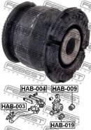 Сайлентблок 52365-S9A-004 Honda Civic/Civic Hybrid/CR-V I-CTDI 2004- FEBEST